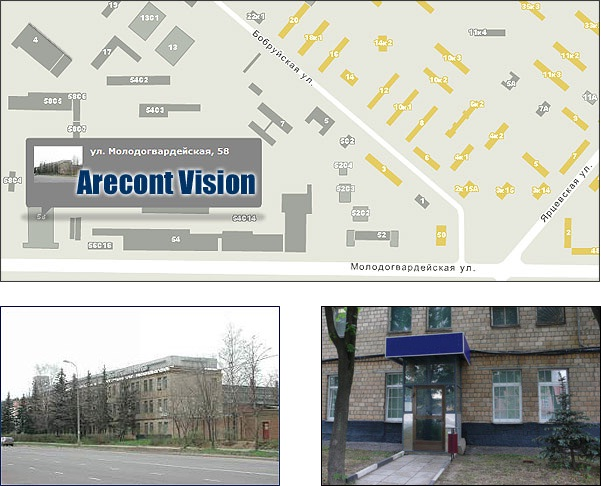 Arecont Vision Office.jpg