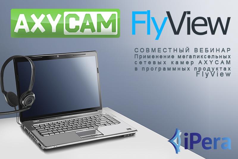 Axycamt FlyView iPera.jpg