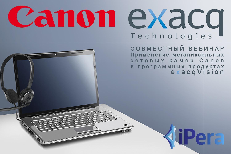 Canon Exacq.jpg