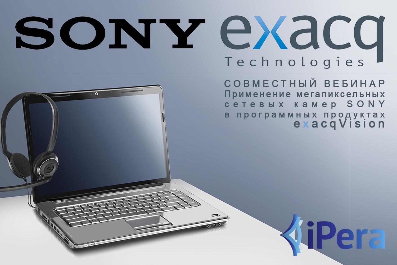 Sony Exacq.jpg
