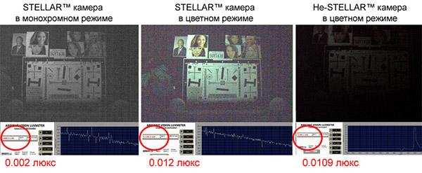 Stellar_02.jpg