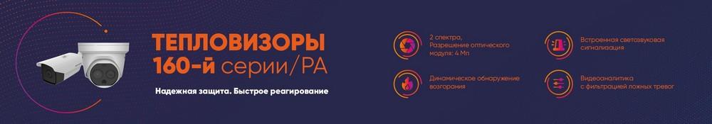ip1_web_160_series2_2000_px_release.jpg