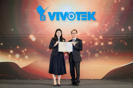 ip_VIVOTEK_Best Taiwan Global Brands 2020_web.jpg