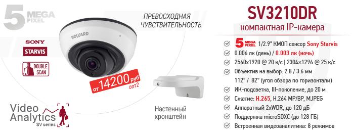web_SV3210DR.jpg